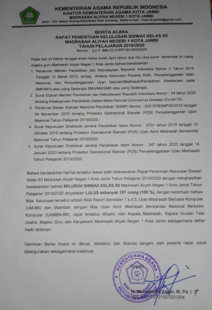 PENGUMUMAN KELULUSAN SISWA SISWI MAN 1 KOTA JAMBI TAHUN PELAJARAN 2019/2020